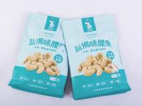 【越南进口】盐焗味betway必威官网登录138g/包(内含5袋)